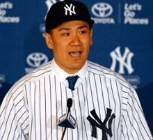 Masahiro Tanaka 2014 New York Yankees